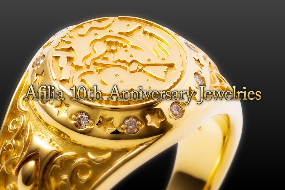 Afilia 10th Anniversary Jewelries