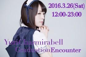 3/26 ユウリ・シャルミラベル 卒業 エンカウント開催!@グランドロッジ