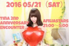 5/21 ティナ・C・クライン周年エンカウント開催!@スターズ