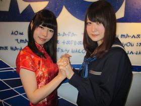 6/10〜18 ☆変身魔法エンカウント@エゴイスト