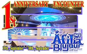 9/19〜30 1周年エンカウント開催!@ブルジュール
