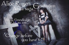 10/30 アリス  アフィリア・サーガ 卒業エンカウント@グランドロッジ
