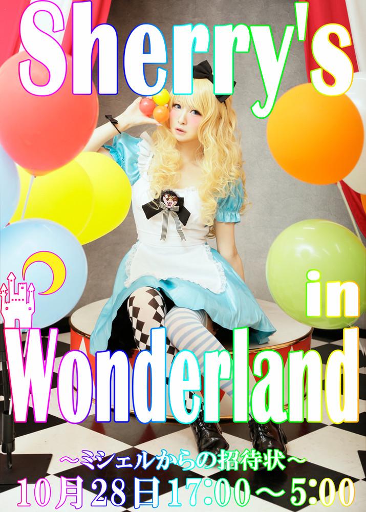 10/28 Sherry's in Wonderland 〜ミシェルからの招待状〜 @シェリーズ