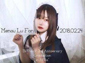 2/24(土)メノウBD&3周年&卒業エンカウント@アスタリスク