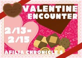 2/13~15 バレンタインエンカウント@クロニクルS