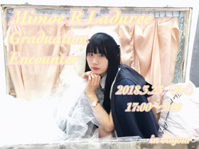 3/23 ミモエ卒業エンカウント@ブルジュール