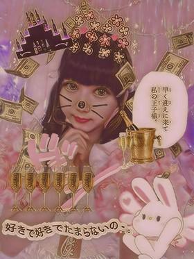 4/28(土)15時~ユトリ周年エンカウント@ダイニング