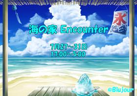 7/27~31日 海の家EC@ブルジュール
