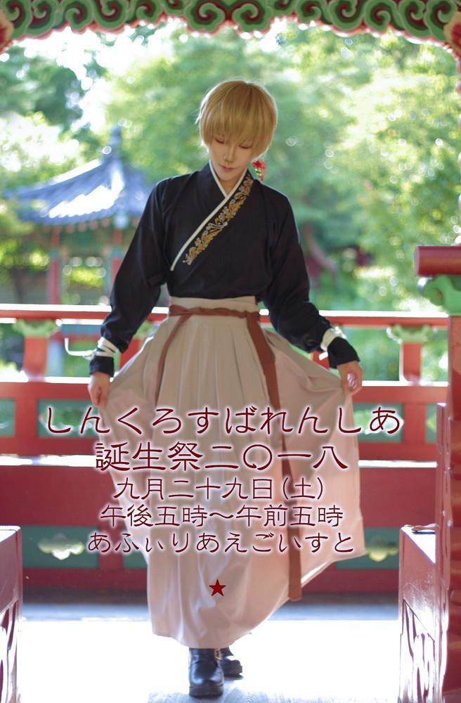 9/29(土) シンBD@エゴイスト