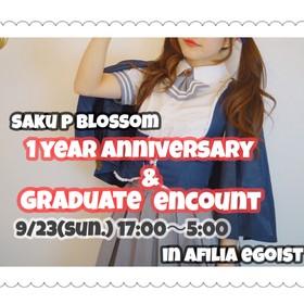 9/23(日)サク1周年&卒業エンカウント@エゴイスト