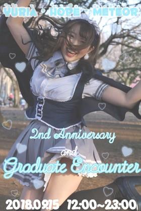 9/15 ユリア2周年&卒業エンカウント@グランドロッジ