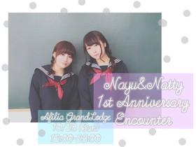 10/28 ナユ&ナッティ1周年エンカウント@グランドロッジ