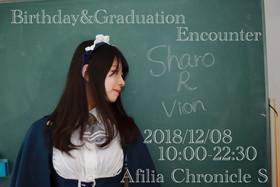 12/8 シャロBD・卒業@クロニクルS
