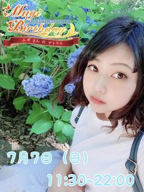 7/7収穫祭!ムギBD@ダイニング