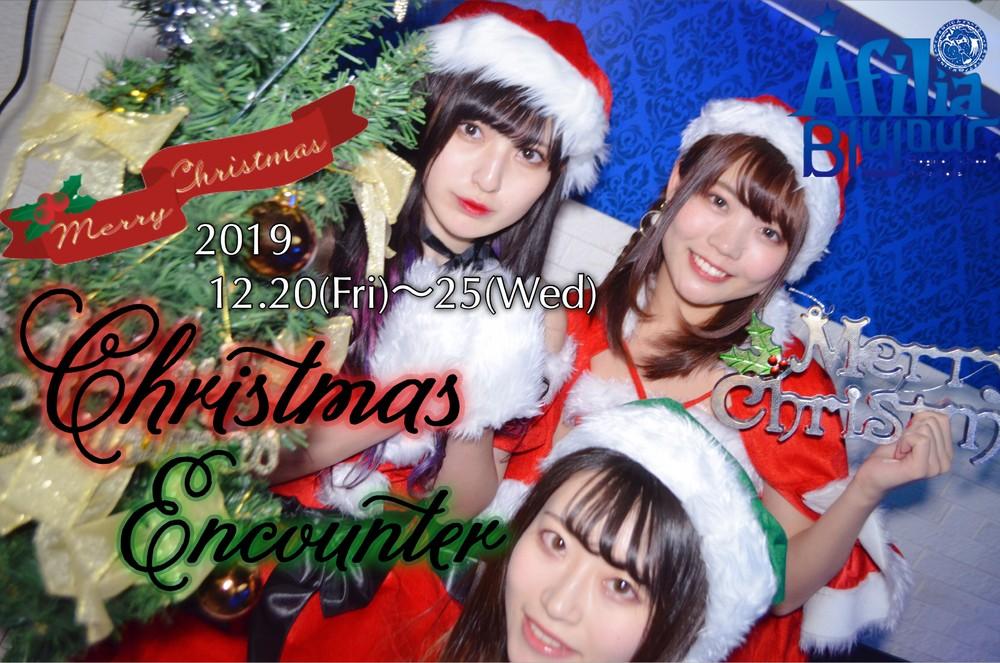 12/20~12/25クリスマスEC@ブルジュール