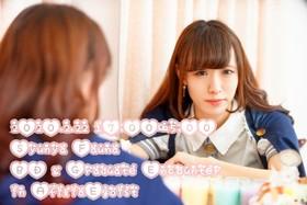 2/22(土)シューニャBD&卒業エンカウント@エゴイスト