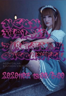 11/7 NEON FIALKA Birthday Encounter@ブルジュール