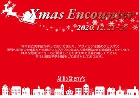 12/21~12/25 クリスマスエンカウント@シェリーズ