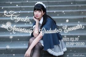 3/20 コユキ2周年&卒業エンカウント@クロニクルS