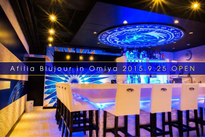 Afilia Blujour in Omiya 2015.9.25 OPEN